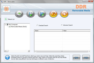 Digital media data recovery software